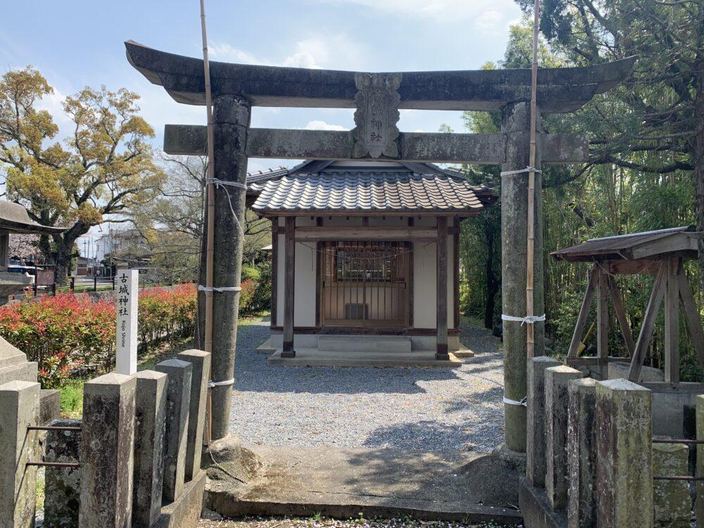 ⑯古城神社