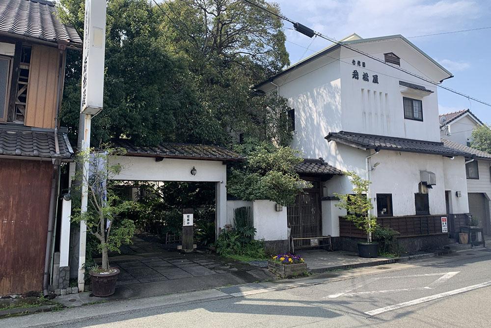 若松屋-scaled