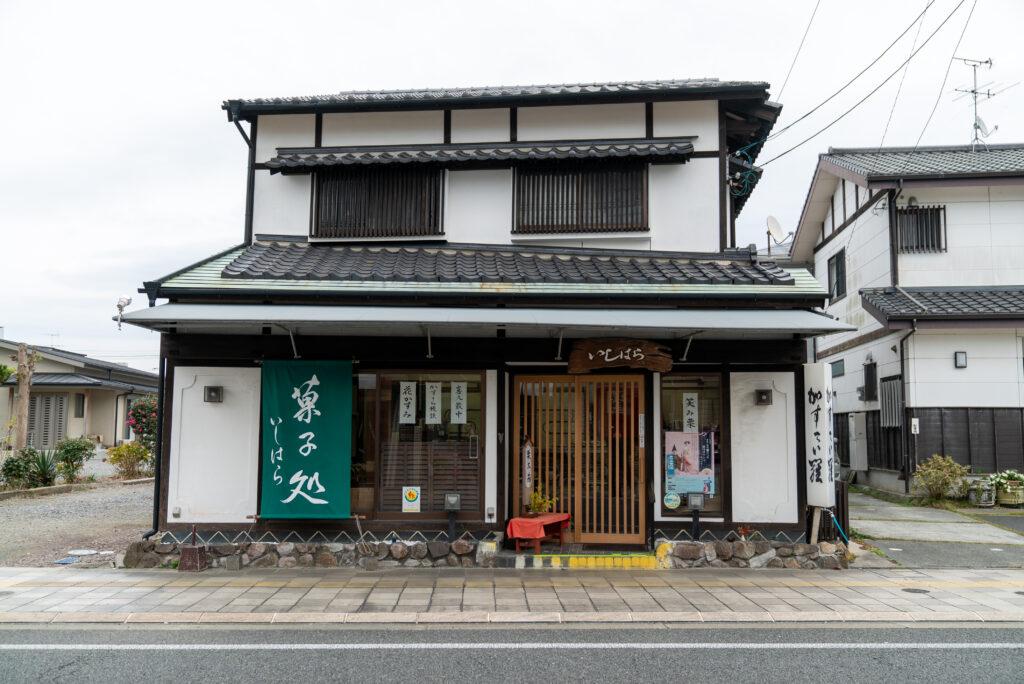 ishihara_main