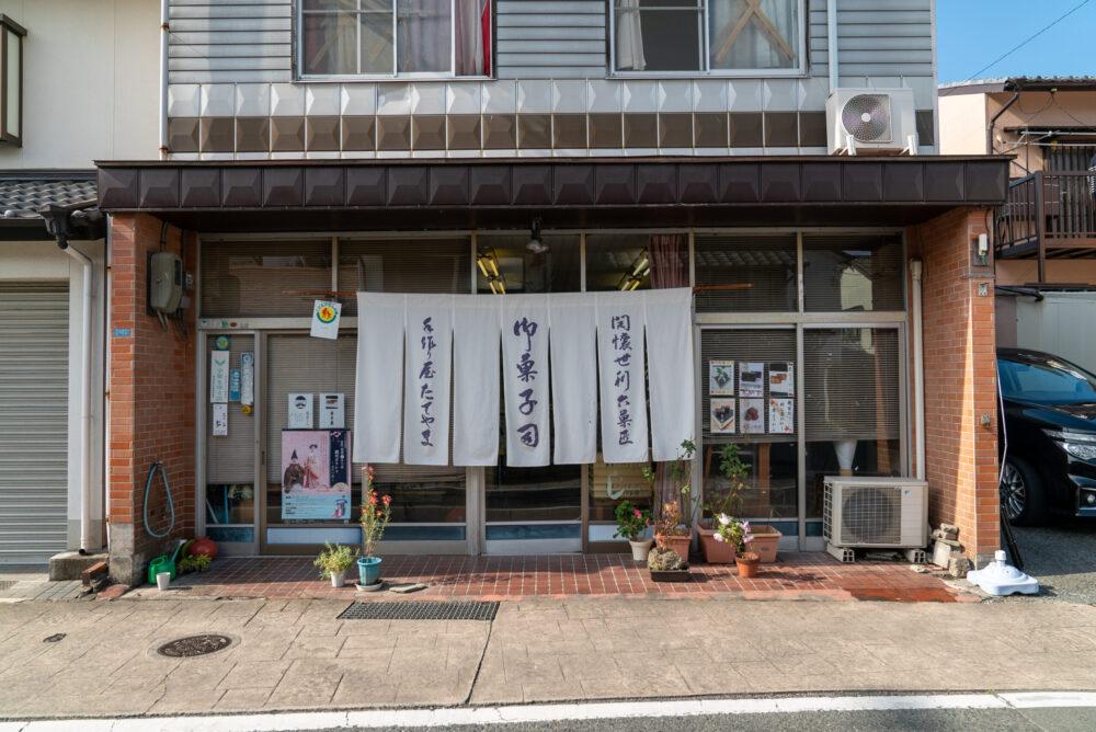 tateyama_main1-scaled